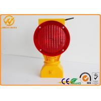 LED Strobe Road Safety Traffic Warning Lights -20 ℃ - 55 ℃ Working Temperature