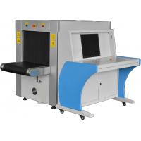 AC 220V X Ray Baggage Scanner , Multi Language Support X Ray Metal Detector Manufactures