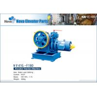 NV41G-F180 Cargo Geared Elevator Traction Machine with VVVF Control Manufactures