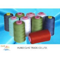 Dyed Sewing Polyester Thread , Ring Spun Polyester Thread For Sewing Machine Manufactures