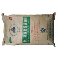 China Yellowish / White Color E471 Food Emulsifier , E471 Mono And Diglycerides on sale
