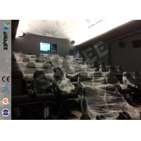 Genuine Leather / Fiberglass 7D Cinema System , Special Effect System 60 Movie Chairs Manufactures