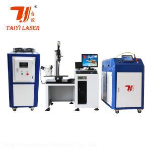 1064 nm 600W SS Door Handle Fiber Laser Welding Equipment For Metal , 120J Manufactures