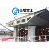 Firm Resistant Concrete Box Girder , Prestressed Box Girder For Engineering Manufactures