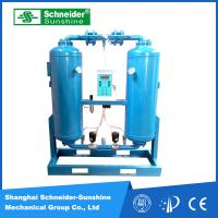High Reliability Adsorption Compressed Air Dryer Approximate Noiseless Running Manufactures