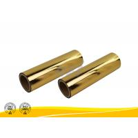 Gold Thermal Metallic Polyester Film , Reflective Mylar Film 3000Mm Length Manufactures