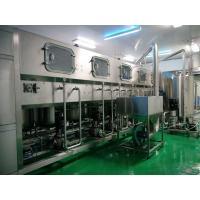 China Automatic Drinking Water Production Line 5 Gallon Mineral Water Filling Machine on sale