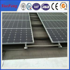 marine solar panel mounts from china factory, solar panel mounts for boats Manufactures