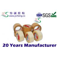 wide Polypropylene Film BOPP Self Adhesive Tape for goods shipping Manufactures