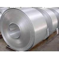 China 145mm -1220mm DIN Annealed Soft strength Hot Rolled galvanized Steel Strips on sale
