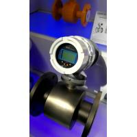 Industrial Electromagnetic Flow Meter With High Speed Central Processing Unit Manufactures