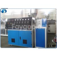High Output PP Pipe Single Screw Extruders , Plastic Pipe Manufacturing Machine Manufactures