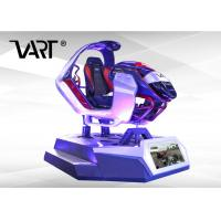 Entertainment Virtual Reality Driving Simulator With Multiplayer Gaming , 9D VR Racing Car Manufactures