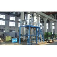 China Parallel Feed Multiple Effect Evaporator For Salt Making / Waste Water Recovery Plant on sale