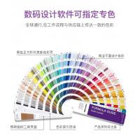 CU Paint Color Cards Formula Guide Visualize Communicate GP1601A Pantone For Graphics Manufactures