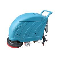 Walk-behind Scrubber AFS-530 Manufactures