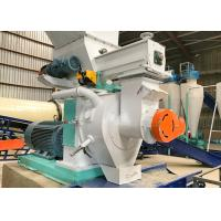 China Durable Ring Die Wood Pellet Mill For DIN And EN Plus A1 Standard On Wood Pellets on sale