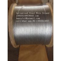 Durable Zinc Coated Galvanized Steel Wire Cable For ACSR Conductor , Highways Manufactures