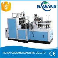Professional Automatic Double Wall Paper Cup Machine Manufactures