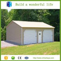 HEYA prefab malaysia cheap outdoor storage metal garden sheds Manufactures