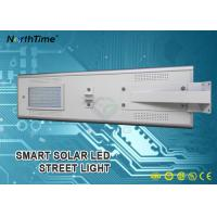 60W Solar Powered Infrared Motion Sensor Street Lights With Solar Panel 70W Manufactures
