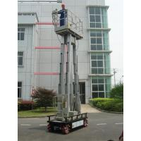 Gymnasium 8m Vertical Mast Boom Lift Blue With 800mm Extension Platform Manufactures
