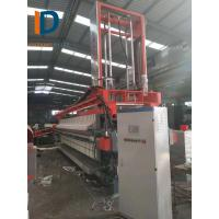 China automatic filter press / membrane filter press equipped with auto filter cloth washing on sale