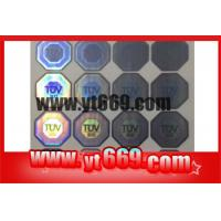 Holograhpic Color Stamping Foil Manufactures