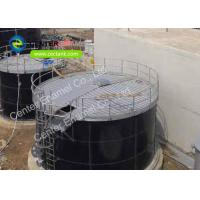 Glass Lined Steel Waste Water Treatment Tank Volume Can Be Expanded Manufactures