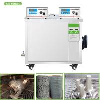 61L Tank Ultrasonic Filter Cleaning Machine To Remove Oil Dust Rust Carbon Dirt Manufactures