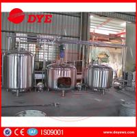 300 L Micro Beer Brewery Equipment Homebrew Beer Making Machine Manufactures