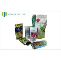 Gravure Printed Pet Food Packaging , Stand Up Pouch With Zipper Moisture Proof Manufactures