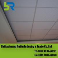 China Gypsum board and gypsum ceiling tiles on sale