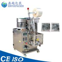 China High Speed  Hardware Packaging Machine / Screw Packing Machine For Electrical Appliances on sale