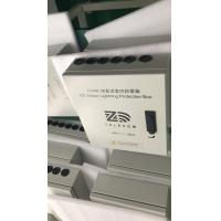 ILP48-3B IBS Components Opreation Instruction For DC Indoor Lightning Protection Box Manufactures