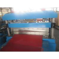 Color Steel Cut To Length Machine 1500mm Coil Width For Wall Panel Manufactures