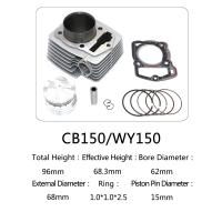 Good performance motorcycle cylinder kit for CB125 with other accessories Manufactures