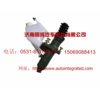 China SINOTRUK HOWO Clutch Master Cylinder on sale