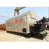 Professional Coal Fired Steam Boiler Wood Pellet Steam Generator For Food Mill Manufactures