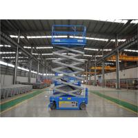 Foldable Guardrail Hydraulic Scissor Lift 230kg Load Capacity Long Service Life With Safety Protection Manufactures