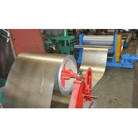 China Embosser Equipped Roof Panel Roll Forming Machine on sale