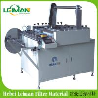 China PLJY350-1000   The air filter section off the net rolling machine for heavy truck air filter making on sale