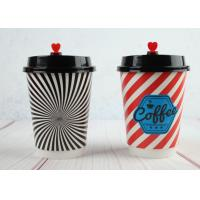 Beautiful Double wall Custom Printed Paper Cups Insulated Paper Cups with Coffee Lids Manufactures