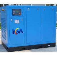 Industrial Rotary Screw Air Compressor ISO9001 Certification 1440*900*1130MM Size Manufactures