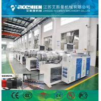 PVC glazed tile making machine/ASA pvc synthetic resin roof tiles production line machine in China Manufactures