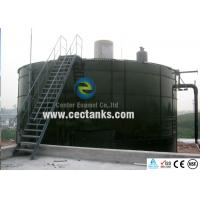 Glass coated steel tanks , galvanized steel water storage tanks Manufactures