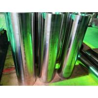 Inconel Tubing, ASTM B983 UNS N07718, 106*8.5*400MM, Nickel alloy steel Manufactures