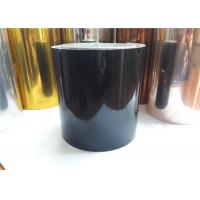 Gold Mirror Reflective Aluminum Sheet Polished High Temperature Resistance Manufactures