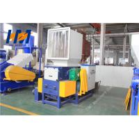 China Low Noise Plastic Recycling Shredder , Industrial Plastic Lumps Shredder on sale