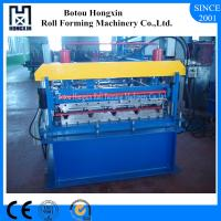 China Trapezoidal Roofing Sheet Forming Machine , PLC Control Metal Roofing Machine on sale